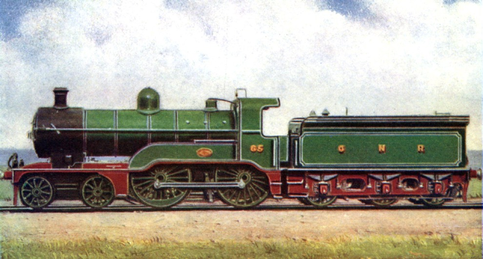 gnr colour 440 express engine